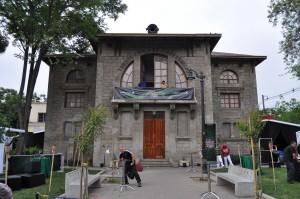 Fachada Teatro Huemul / fuente Radio UdeChile
